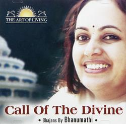 mantra Call